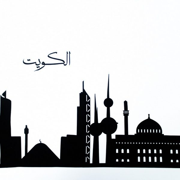 Kuwait Skyline Applique